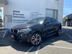 BMW X6Mスポ・認定保証付・セレクトPKG・サンルーフ・白レザー