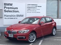 BMW118d ファッショニスタ弊社元デモカーACC白革衝突軽減B