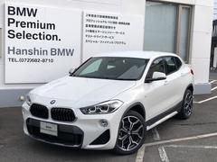 BMW X2sDrive 18iMスポーツX弊社元デモカーコンフォートP