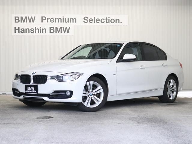 BMW 320iスポーツ認定保証純正HDDナビBカメラPDCセンサー