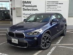 BMW X2xDrive 18d MスポーツX当社デモカーコンフォートP