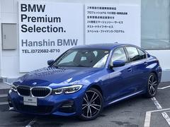 BMW320i Mスポーツ認定保証デビューP黒革HUD19AW