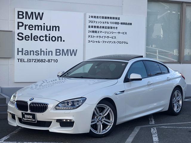 BMW 640iグランクーペ Mスポーツパッケージ認定保証ハイライン