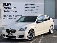 BMW528iグランツーリスモ Mスポーツ認定保証LED黒革1オナ