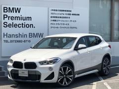 BMW X2xDrive 18d MスポーツX弊社デモカーコンフォートP