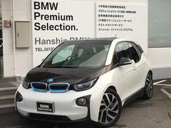 BMW i3アトリエ レンジエクステンダー装備車94AhバッテリーACC