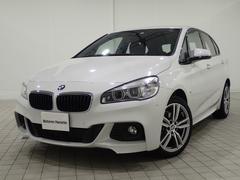 BMW218iアクティブツアラMスポツ認定保証コンフォートPPサポ