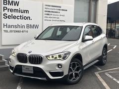 BMW X1xライン18d認定保証付アドバンスドSF・コンフォートPKG