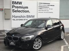 BMW116i Mスポーツ純正HDDナビバックカメラキセノンライト