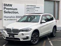 BMW X5xDrive35dxライン認定保証7人乗セレクトコンフォート