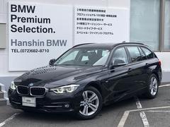 BMW318iツーリング スポーツ弊社元デモカーレーンチェンジW