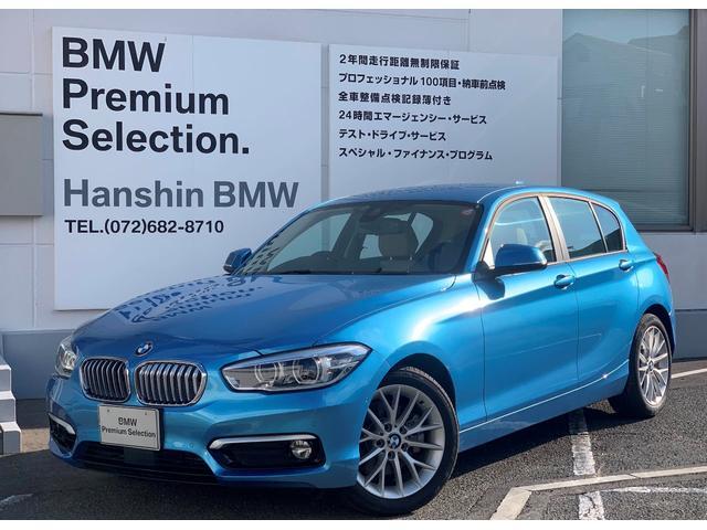 BMW 118i ファッショニスタ認定保証アップグレードPGPシート