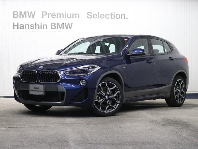 BMW xDrive 20i MスポーツX認定保証・ハイライン黒・革