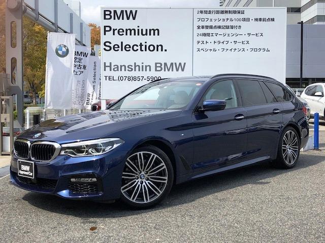 BMW 530iツーリングMスポーツ デビューPKG1オナベージュ革