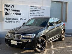 BMW X4Mスポーツ認定保証・アスリートPKG・黒革20AW・LED