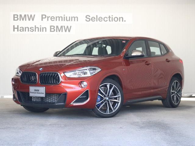 BMW M35i認定保証・306PSワンオーナー・HUDパドルシフト