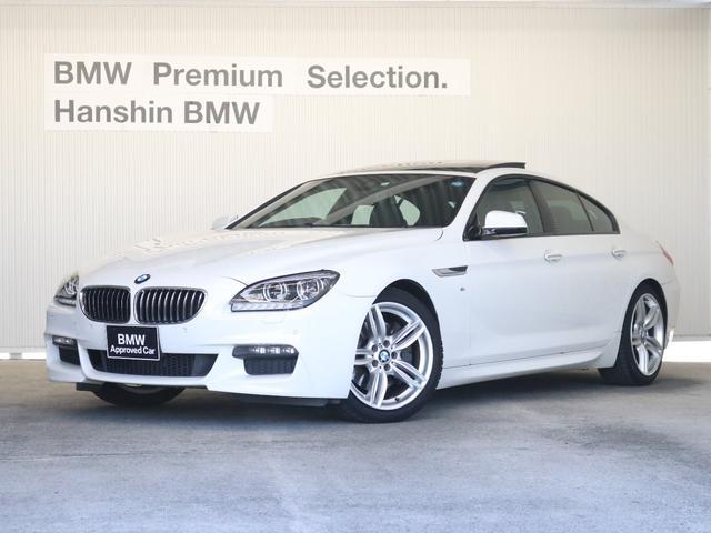 BMW 640iグランクーペMスポ認定保証LEDライト黒革サンルーフ