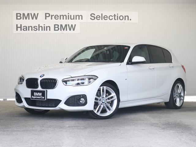 BMW 118d Mスポーツ認定保証LEDライト1オーナーOPアルミ