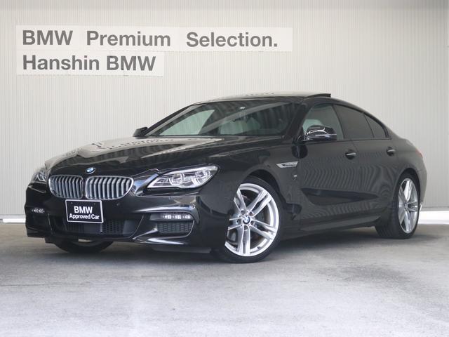 BMW 650iグランクーペ Mスポーツ認定保証コンフォートPSR