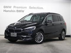 BMW220iグランツアラーラグジュアリー認定保証ACCセーフティ