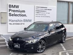 BMW320dツーリングMスポーツエディションシャドー黒革19AW