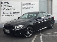 BMW320dグランツーリスモ Mスポーツ認定保証黒革LEDヘッド