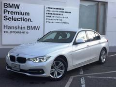 BMW318iスポーツ認定保証タッチパネルプラスPKGPサポLED