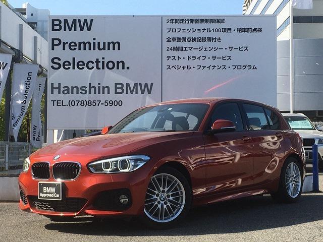 BMW 118i Mスポーツパーキングサポート1オーナーバックカメラ