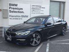 BMW750Li Mスポーツ認定保証B&Wリアコンフォートプラス