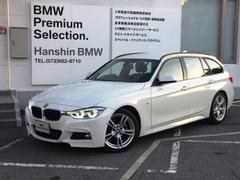 BMW318iツーリングMスポーツ認定保黒レザーPサポトップビュー