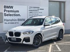 BMW X3xDrive 20d Mスポーツ弊社元デモカーLEDライト