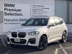 BMW X3M40d 弊社元デモカーセレクトPKG黒革ハーマンカードン