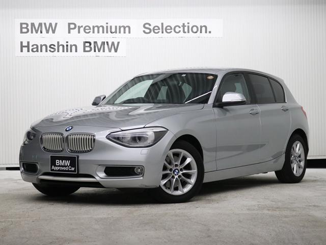 BMW 116iスタイル認定保証純正ナビ黒革1オーナーシートヒーター