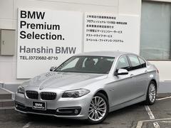 BMW523dラグジュアリー認定保証ACC黒革1オーナーHDDナビ