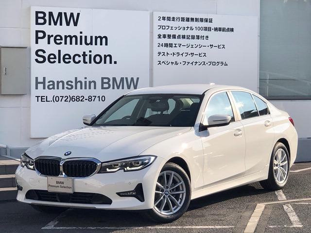 BMW 320i弊社元デモカー認定保証プラスPKGコンフォートPKG