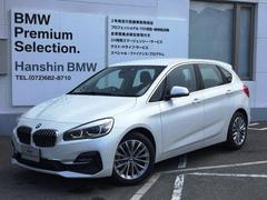BMW218dアクティブツアラ認定保証ACCHUD黒レザーPシート