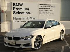 BMW420iグランクーペ MスポーツACCシートヒーター地デジ