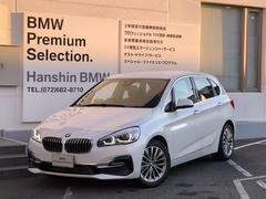 BMW218dアクティブツアラーラグジュアリーデモカーACCBカメ