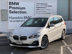 BMW218dGTラグジュアリー認定保証アドSFコンフォートP黒革
