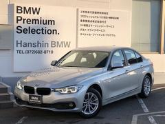 BMW320d認定保証タッチパネルナビシートヒータACC1オーナー