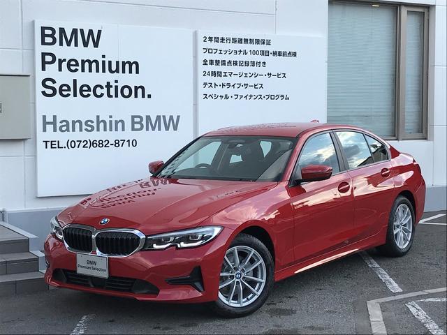 BMW 320d xDrive認定保証元デモカーACCレーンチェンジ