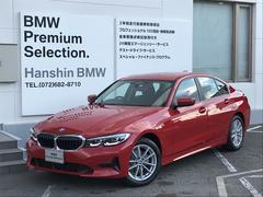 BMW320d xDrive認定保証元デモカーACCレーンチェンジ