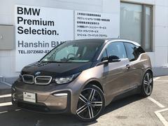 BMW i3レンジ・エクステンダー装備車認定保証ACCシートヒータLED