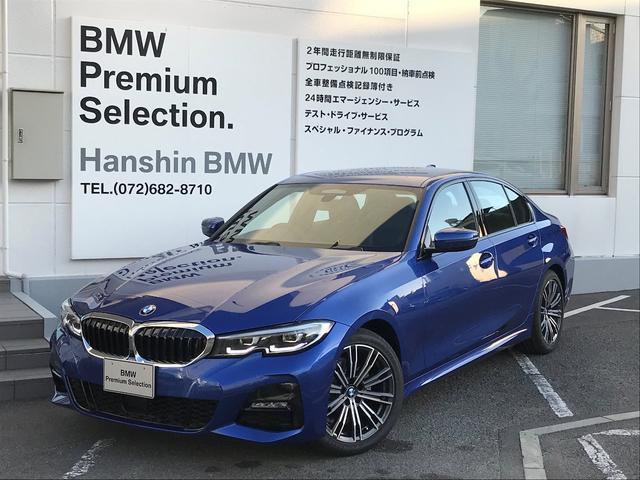 BMW 320d xDrive Mスポーツ認定保付元Pアシストプラス