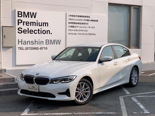 BMW 320dxDrive弊社元デモカーACCレーンチェンジLED