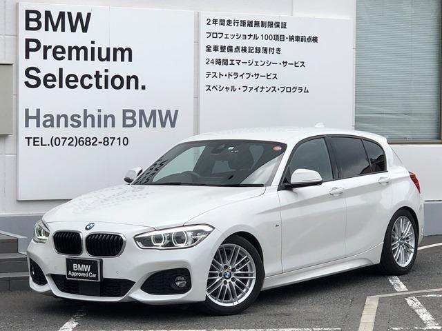 BMW 118i Mスポーツ認定保証タッチPナビACCシートヒーター