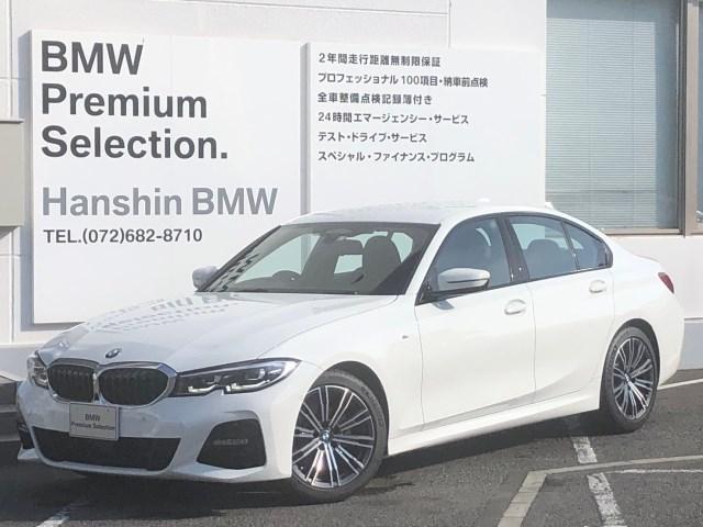 BMW 320i Mスポーツ弊社元デモカーコンフォートPパーキングP