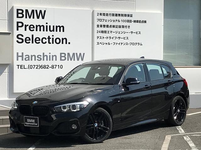 BMW 118iMスポーツエディションシャドーACC茶革BカメPDC