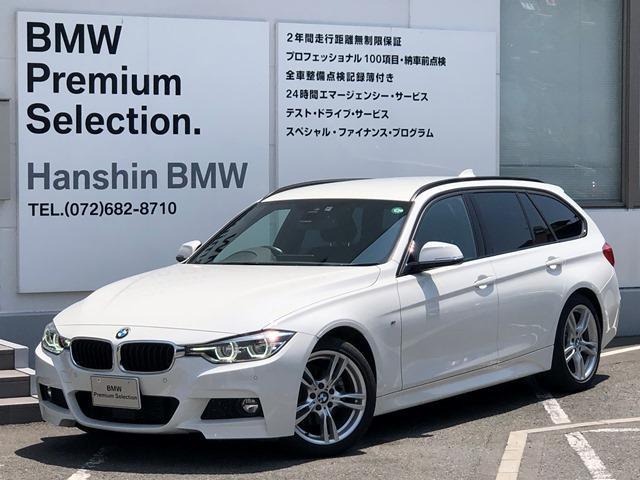 BMW 320dツーリングMスポーツ最終モデル黒革ACCタッチPナビ