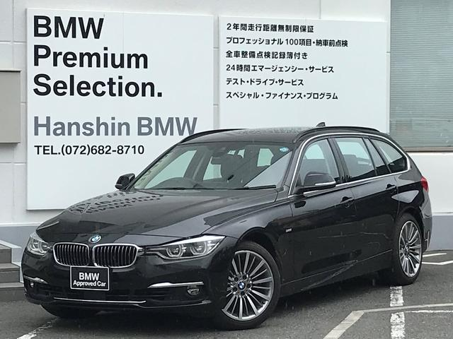 BMW 330iツーリングラグジュアリー黒革ACC地デジ電動トランク